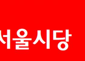 [서울] 7월 뉴스레터