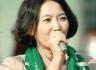 송미량 여성부대표