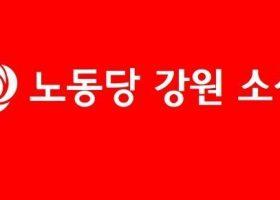 [강원] 5월 소식지
