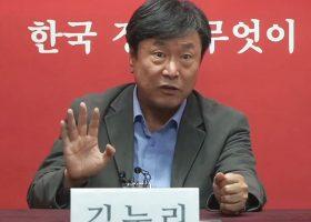[미래에서 온 편지 36호] 특집 : 한국 정치 무엇이 문제인가?